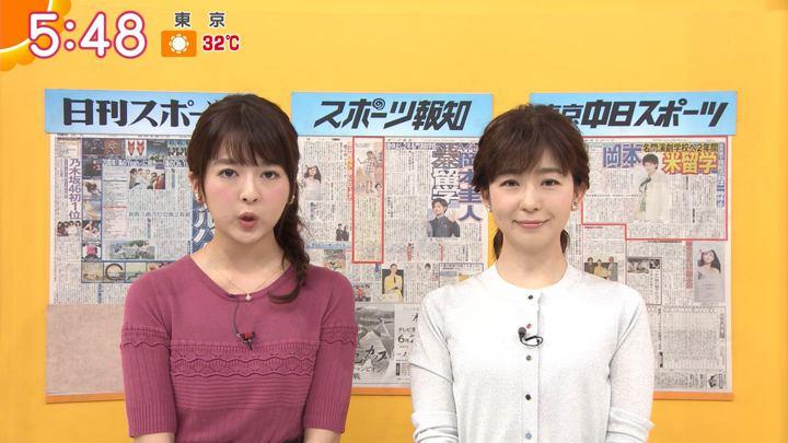2018年06月25日福田成美の画像13枚目