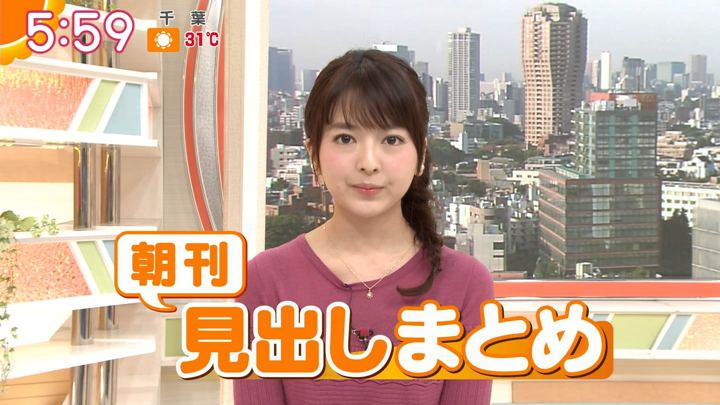 2018年06月25日福田成美の画像15枚目