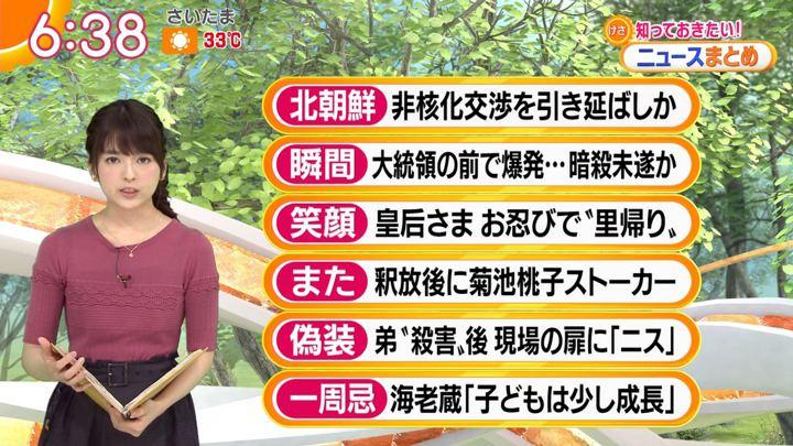 2018年06月25日福田成美の画像17枚目