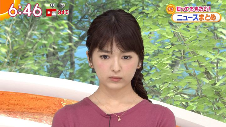 2018年06月25日福田成美の画像18枚目