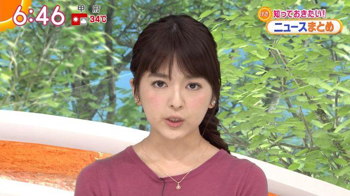 2018年06月25日福田成美の画像19枚目