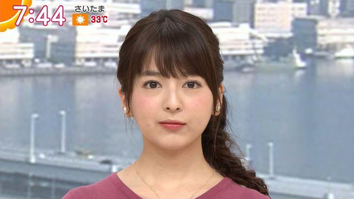 2018年06月25日福田成美の画像21枚目