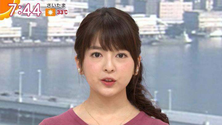 2018年06月25日福田成美の画像22枚目