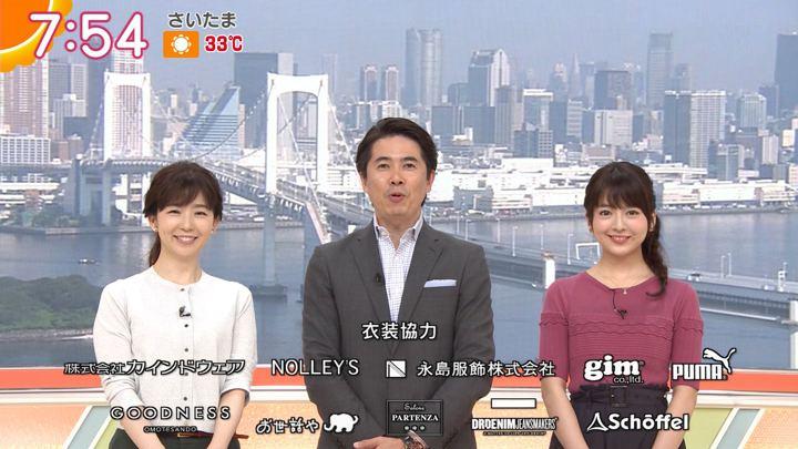 2018年06月25日福田成美の画像23枚目