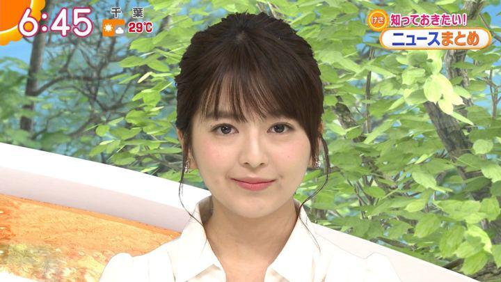 2018年06月26日福田成美の画像16枚目