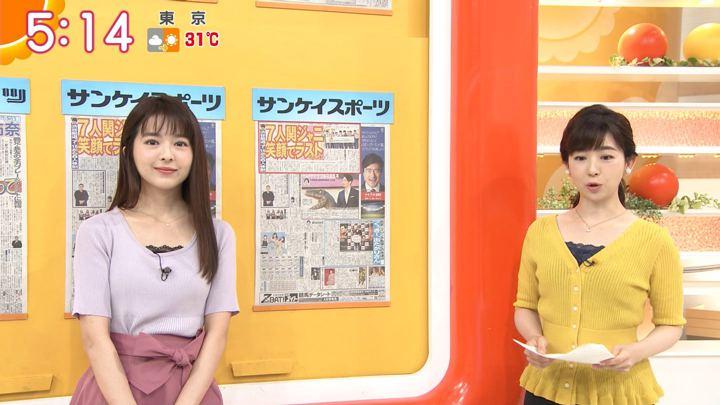 2018年06月28日福田成美の画像05枚目