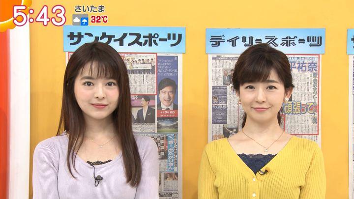 2018年06月28日福田成美の画像10枚目