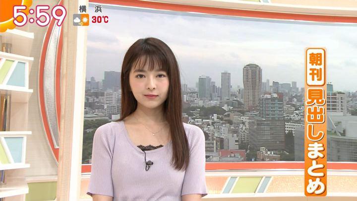 2018年06月28日福田成美の画像12枚目