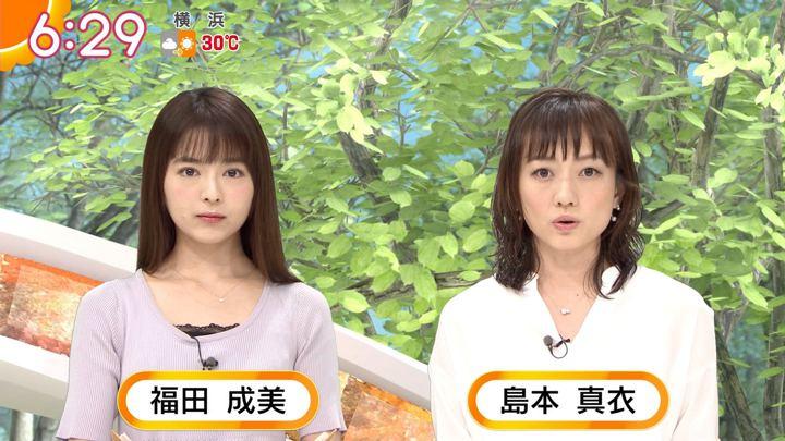 2018年06月28日福田成美の画像14枚目