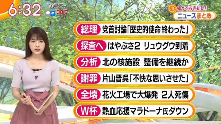 2018年06月28日福田成美の画像15枚目