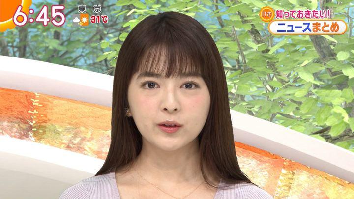 2018年06月28日福田成美の画像16枚目