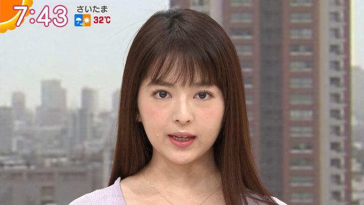 2018年06月28日福田成美の画像20枚目