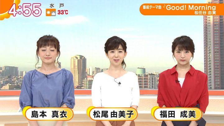 2018年06月29日福田成美の画像01枚目