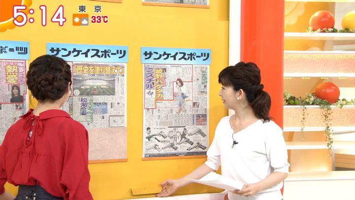 2018年06月29日福田成美の画像03枚目