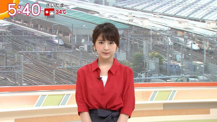 2018年06月29日福田成美の画像09枚目