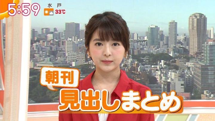 2018年06月29日福田成美の画像11枚目