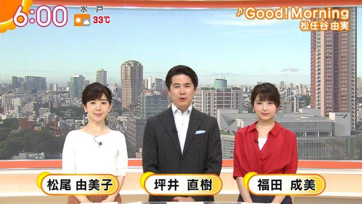 2018年06月29日福田成美の画像12枚目