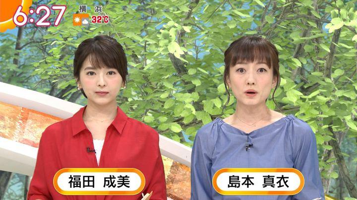 2018年06月29日福田成美の画像13枚目