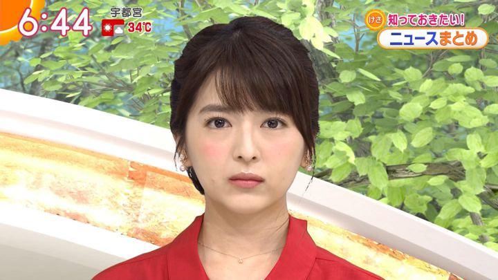 2018年06月29日福田成美の画像15枚目