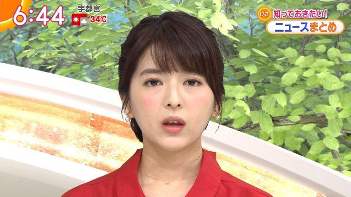 2018年06月29日福田成美の画像17枚目