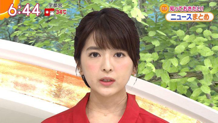 2018年06月29日福田成美の画像18枚目