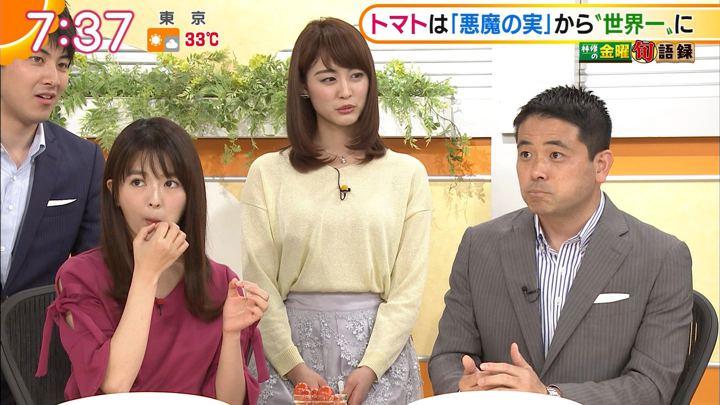 2018年06月29日福田成美の画像22枚目