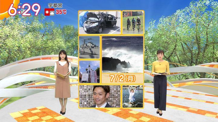 2018年07月02日福田成美の画像02枚目