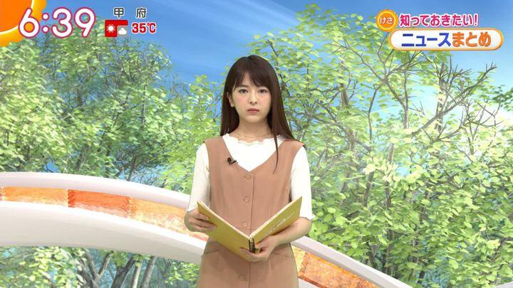 2018年07月02日福田成美の画像03枚目