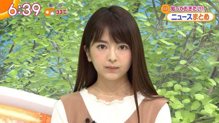 2018年07月02日福田成美の画像04枚目