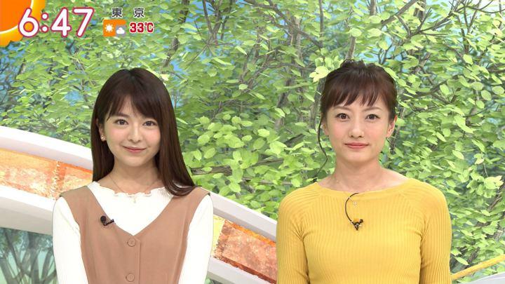 2018年07月02日福田成美の画像08枚目