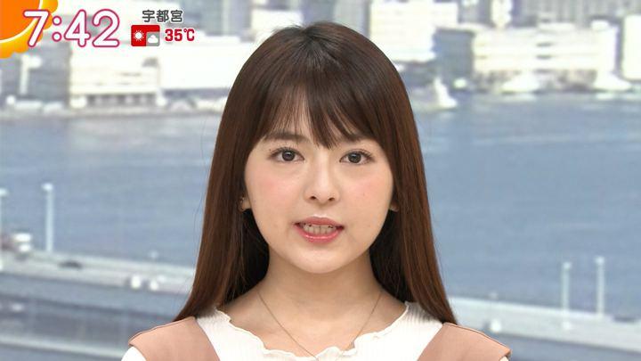 2018年07月02日福田成美の画像10枚目