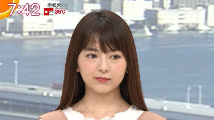 2018年07月02日福田成美の画像11枚目