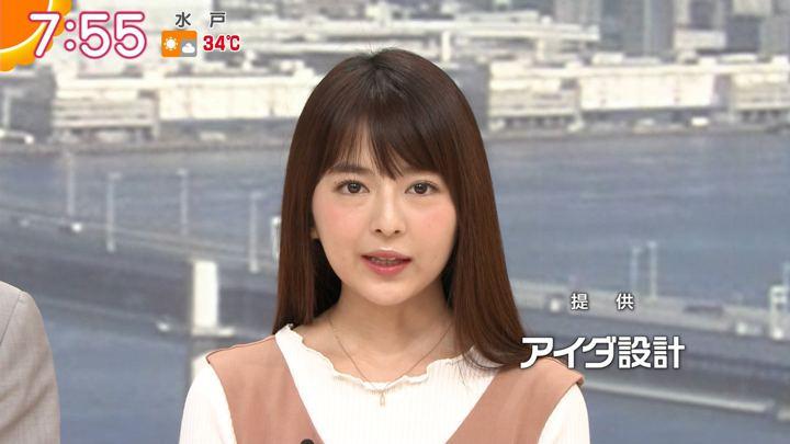 2018年07月02日福田成美の画像13枚目