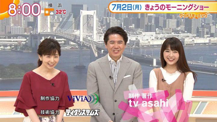 2018年07月02日福田成美の画像15枚目