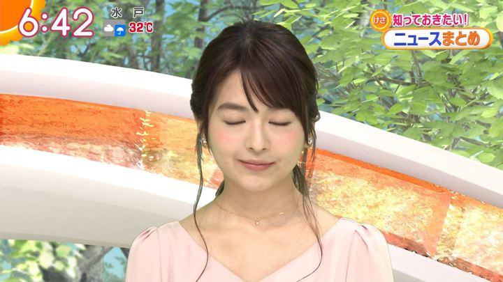 2018年07月04日福田成美の画像13枚目