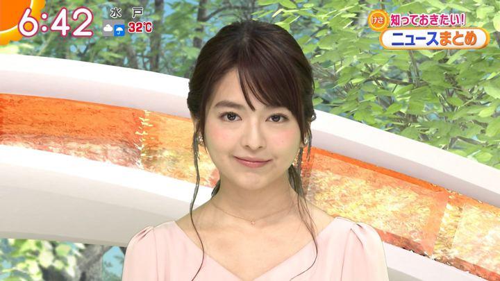 2018年07月04日福田成美の画像14枚目