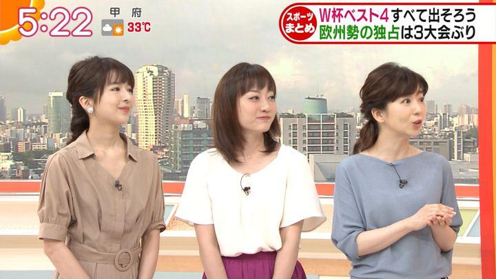 2018年07月09日福田成美の画像04枚目