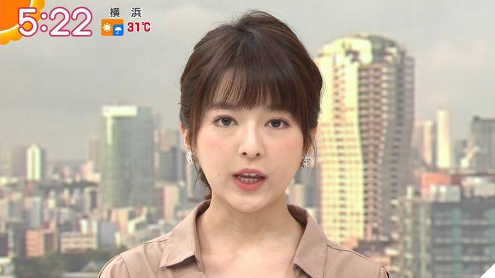2018年07月09日福田成美の画像05枚目
