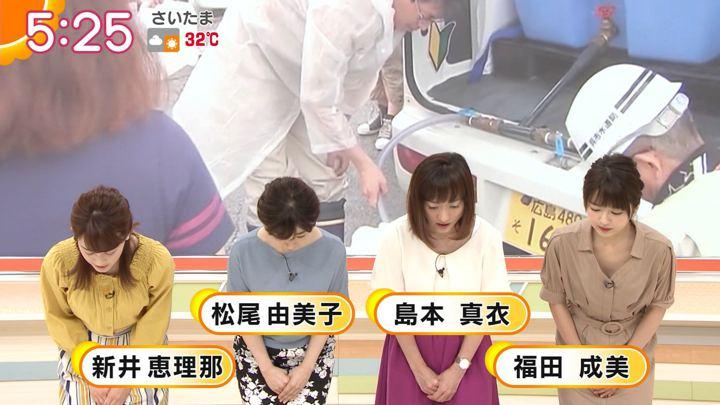 2018年07月09日福田成美の画像08枚目