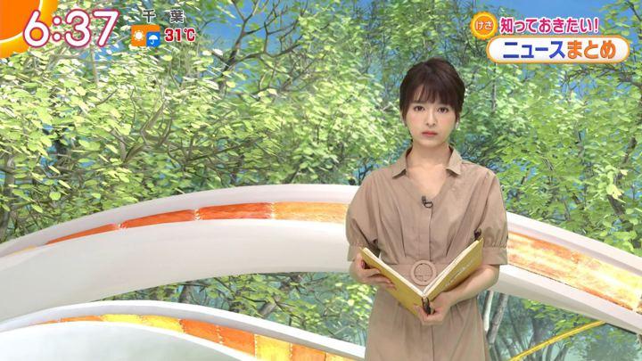 2018年07月09日福田成美の画像15枚目