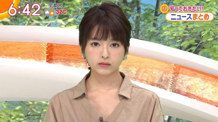 2018年07月09日福田成美の画像16枚目