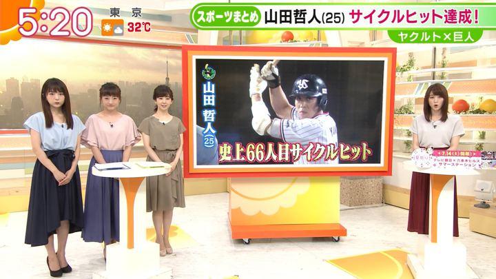 2018年07月10日福田成美の画像05枚目