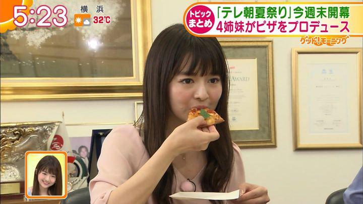2018年07月10日福田成美の画像10枚目