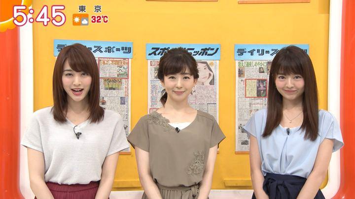 2018年07月10日福田成美の画像15枚目