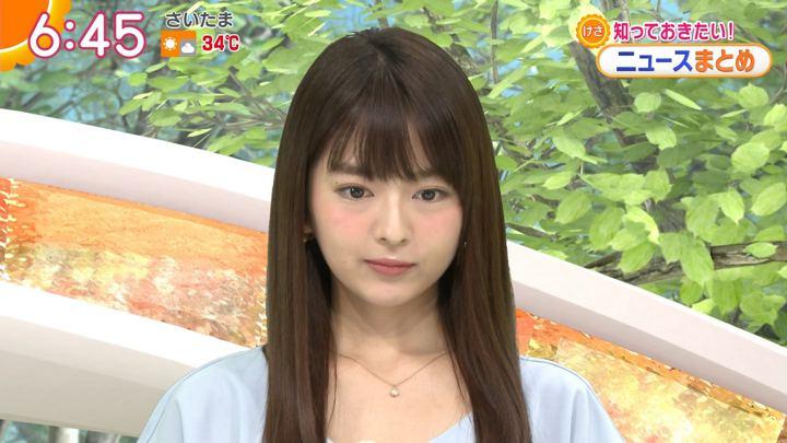 2018年07月10日福田成美の画像19枚目
