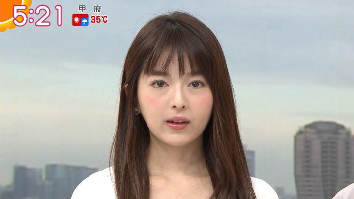 2018年07月11日福田成美の画像06枚目