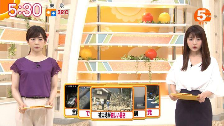 2018年07月11日福田成美の画像09枚目