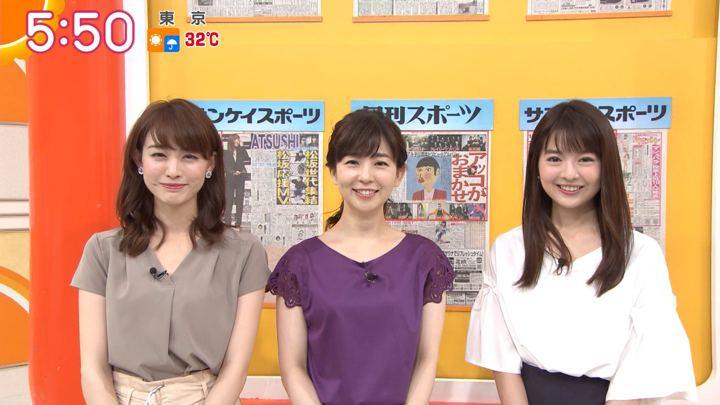2018年07月11日福田成美の画像13枚目