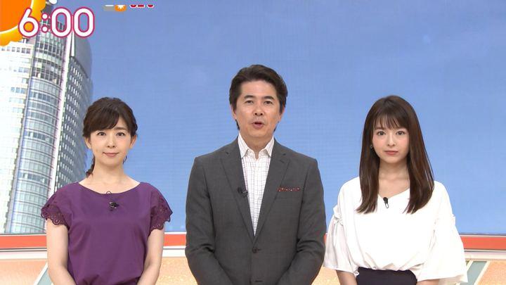 2018年07月11日福田成美の画像14枚目