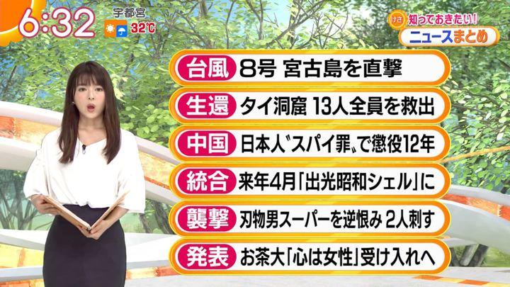 2018年07月11日福田成美の画像17枚目